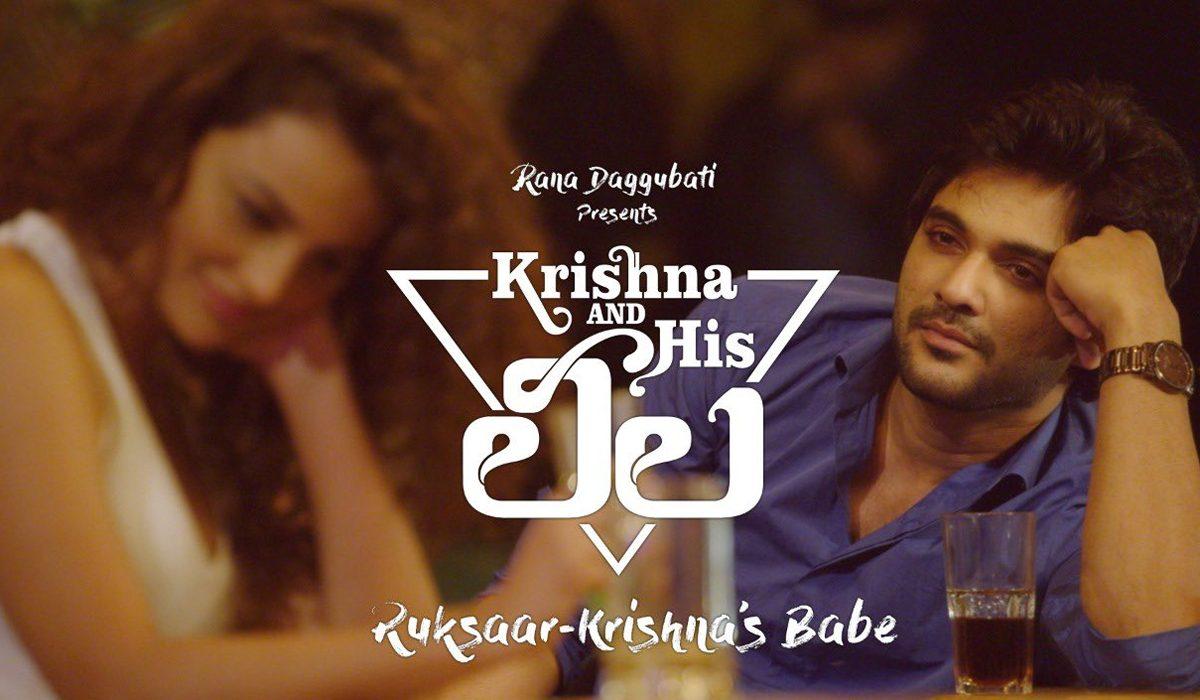 Telugu Love Story – Krishna & Its Leela